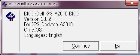 Bios2061