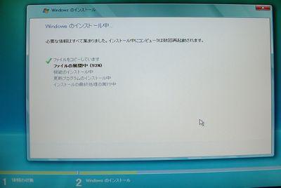 Xps_vb8