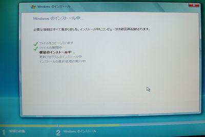 Xps_vb9