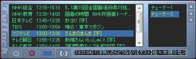 Tvrock_1