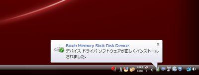 Ricoh3